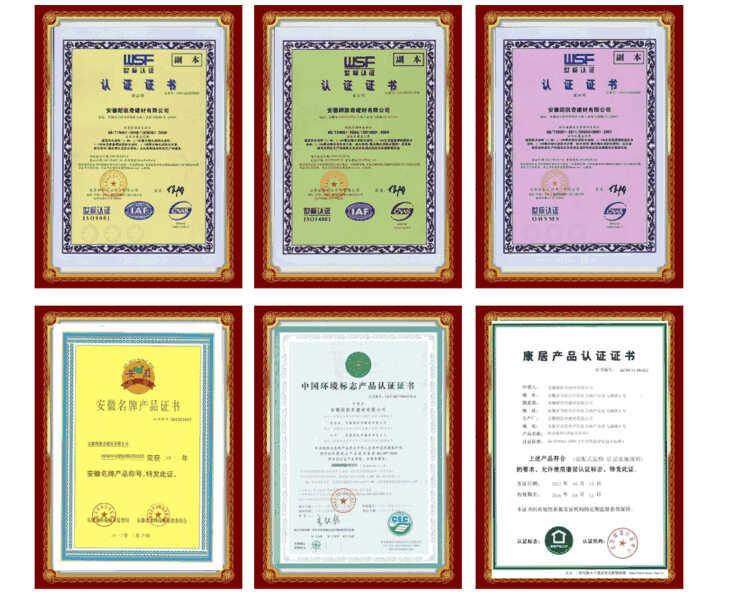 朗凱奇防水涂料加盟,朗凱奇防水,防水建材加盟,建筑防水協會,防水涂料,防水材料